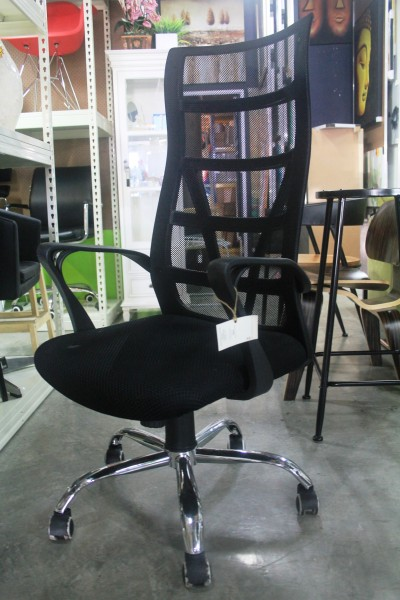 FRM9008 OFFICE CHAIR2