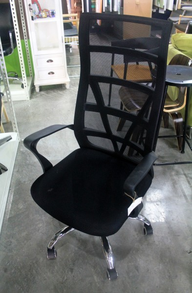 FRM9008 OFFICE CHAIR3