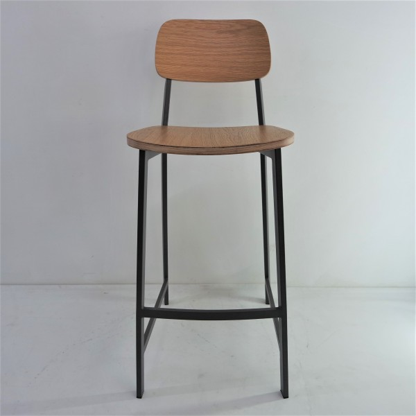 BAR STOOL - FRM10973