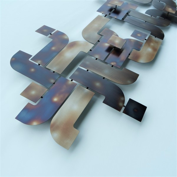 METAL PLATE WALL DECO - DCW00432