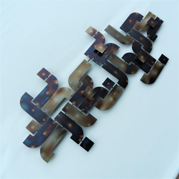 METAL PLATE WALL DECO - DCW00436