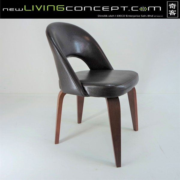KNOLL DINING CHAIR - FRM01731